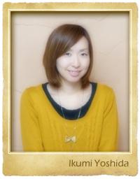 yoshida-2012